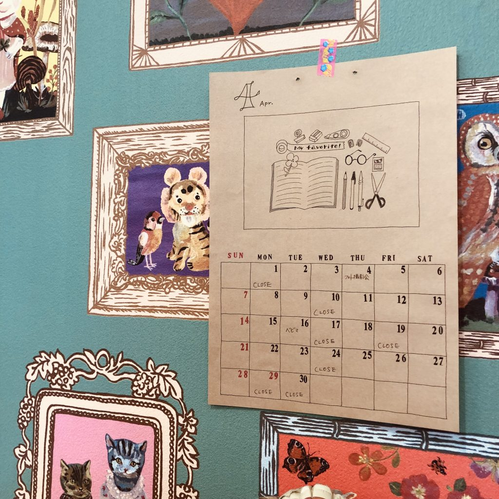 ナタリーレテ カレンダー 4月